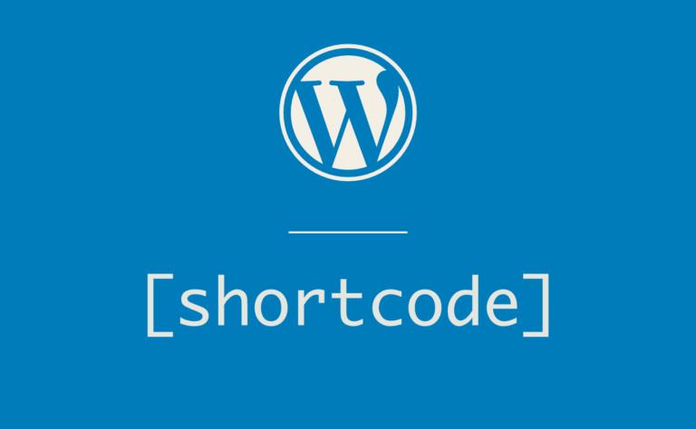 WordPressで年齢を自動更新させるショートコード