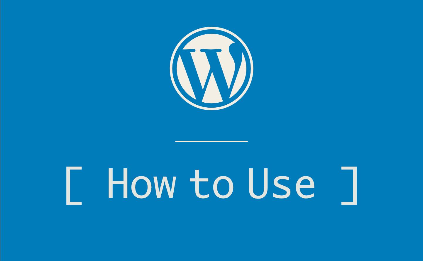 WordPressでカテゴリーを追加・編集する方法