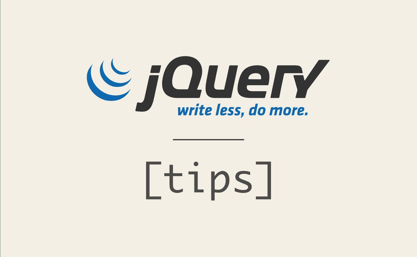 jQueryで子要素のイベントを親要素に伝えない方法