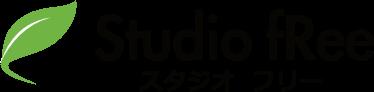 岡崎市のホームページ制作 Studio fRee
